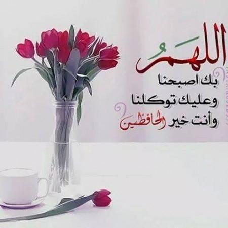 صور عن صباح الخير  (1)