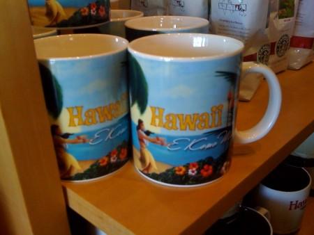 صور كوفي احلي صور لفنجان الكوفي والقهوة (5)