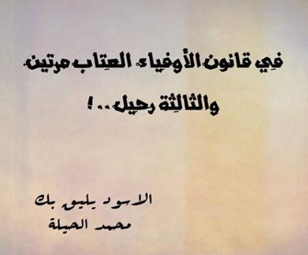 صور مكتوب عليها رمزيات للفيس بوك (4)