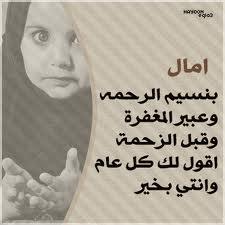 اسم امال مكتوب علي صور (1)