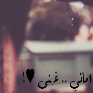 اسم اماني علي صور (1)