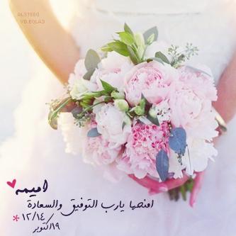 اسم اميمة مكتوب علي صور للفيس بوك وتويتر وواتس اب (3)