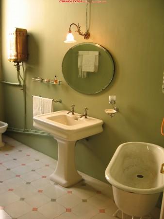 اطقم احواض حمامات (1)