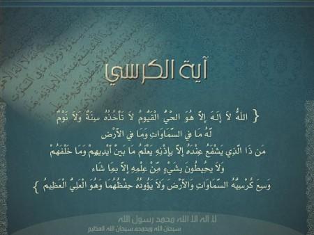 خلفيات اسلاميه  (1)