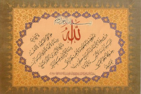 خلفيات اسلاميه  (2)