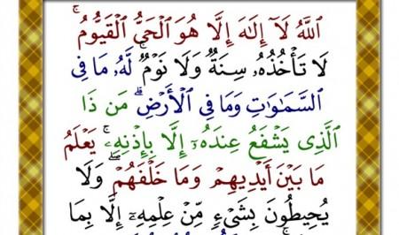 خلفيات واتس اب اسلاميه اذكار وصور دينية للواتس (3)