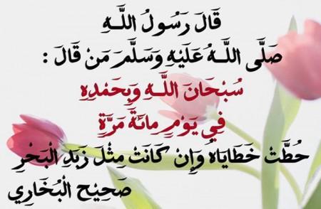 خلفيات واتس اب اسلاميه اذكار وصور دينية للواتس (4)