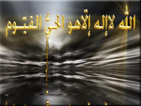 خلفيات واتس اب اسلاميه اذكار وصور دينية للواتس (5)