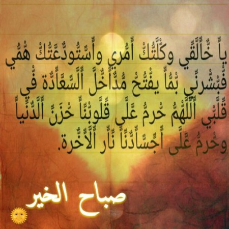 صباح (1)