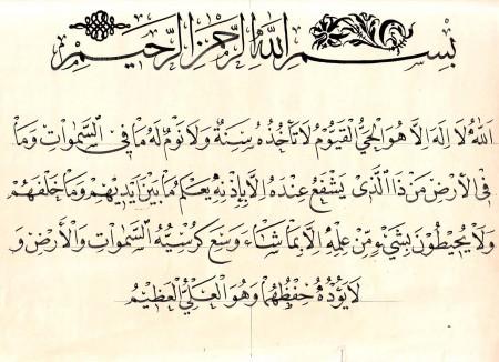 صور اسلامية واتس اب (2)