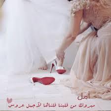 صور اسم Aml (3)