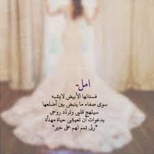 صور اسم Aml (4)