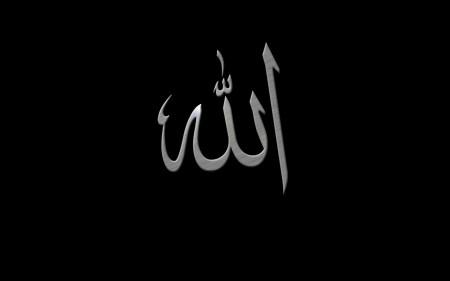صور خلفيات اسلامية واتس اب  (1)