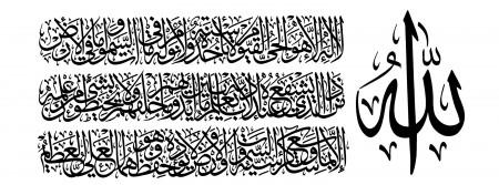 صور دينية اسلامية جميلة (2)