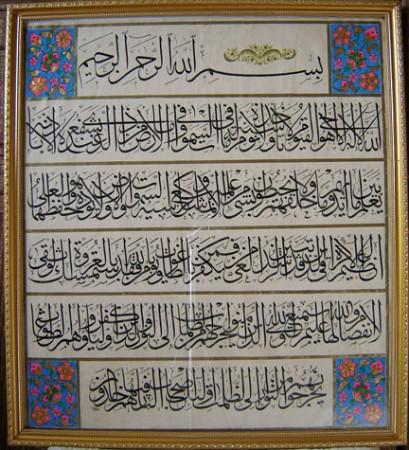 صور دينية اسلامية جميلة (3)
