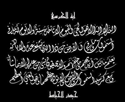 صور دينية اسلامية جميلة (5)