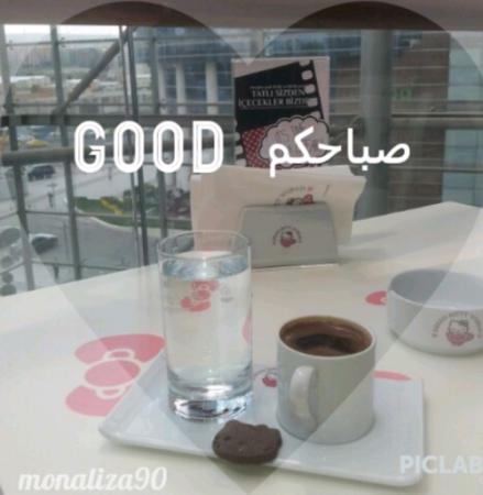 صور صباح الخير جديده  (1)