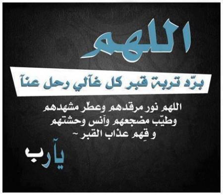 صور عن الجمعه  (1)