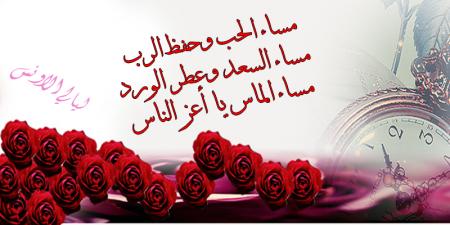 صور مساء الخير (1)