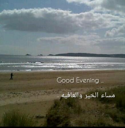 صور مساء (1)