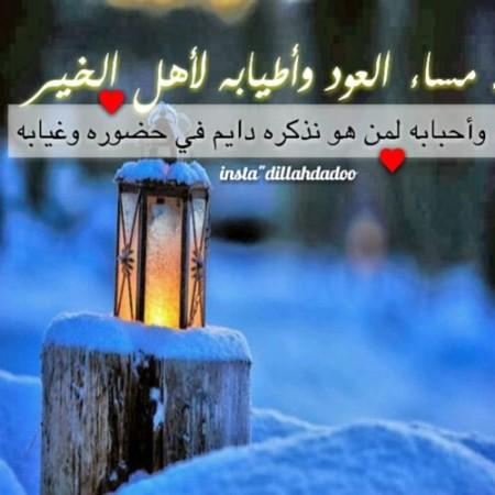 مساء الخير مكتوبة علي صور (3)