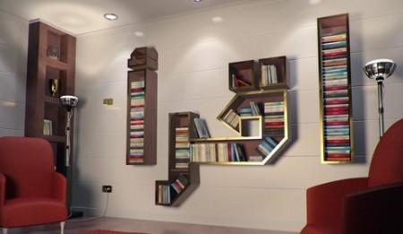 مكتبات منزل (1)