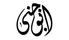 احلي صور رمزية لأسم جنا (1)