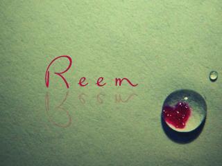 اسم ريم في صور (1)