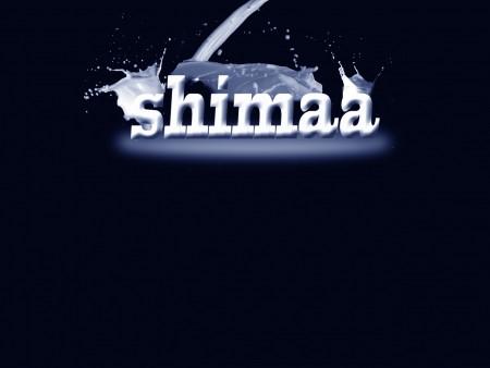 اسم شيماء مكتوب (2)