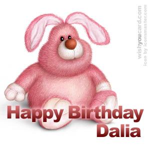 رمزيات اسم داليا (3)