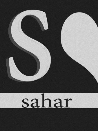رمزيات اسم سحر (2)