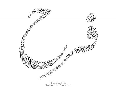 رمزيات اسم فرح (4)
