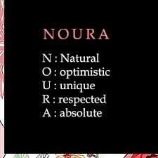 رمزيات اسم نوران (4)