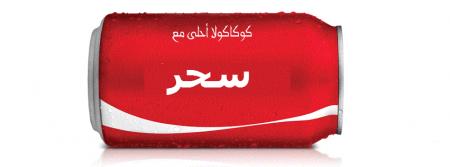 صور اسم سحر (1)