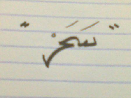 صور اسم سحر (3)