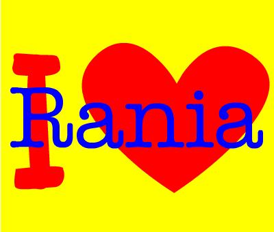 صور مكتوب عليها Rania (3)