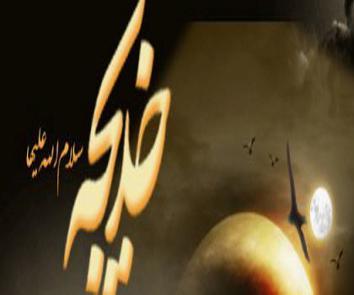 اسم خديجة علي صور مكتوبة (2)