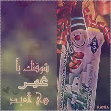 اسم Ghadeer (1)