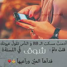 اسم shooq (2)