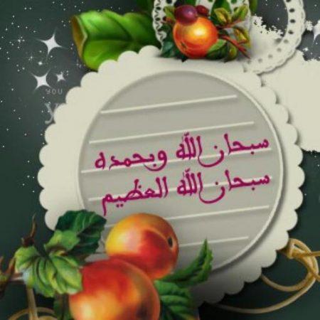 بطاقات اسلامية جميلة (1)
