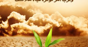 بطاقات اسلامية جميلة (3)
