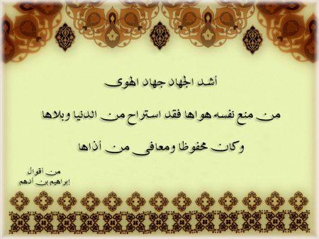 بطاقات دعوية اسلامية (2)