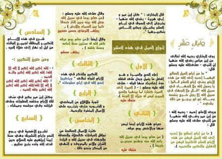 بطاقات دعوية واسلامية ودينية (1)