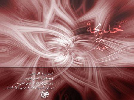 صور اسم خديجة (2)