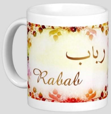 صور اسم رباب (2)