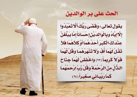 صور بطاقات اسلامية (1)