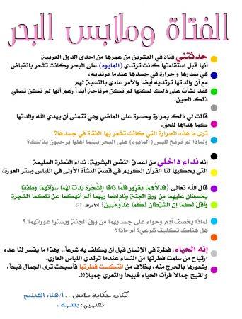 صور بطاقات اسلامية (5)