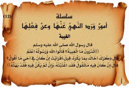 صور بطاقات دينيه (2)