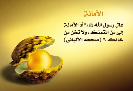صور بطاقات دينيه (4)