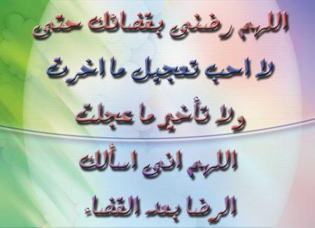 صور بطاقات دينيه (5)